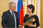 Награждение в День российской науки. Открыть в новом окне [74 Kb]