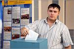 Игра 'Предварительные выборы'. Открыть в новом окне [80 Kb]