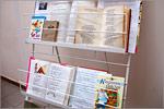 Книжная выставка. Открыть в новом окне [68 Kb]
