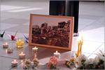 День памяти жертв землетрясения в Японии. Открыть в новом окне [75 Kb]
