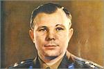 Выставка, посвященная 50-летию полета Юрия Гагарина. Открыть в новом окне [78 Kb]