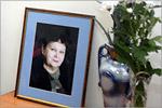 Выставка памяти Тамары Деминой. Открыть в новом окне [71 Kb]