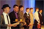 Участники конкурса 'Мистер Студент ОГУ— 2011'. Открыть в новом окне [64Kb]