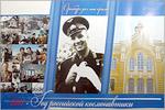 Выставка, посвященная памяти Ю. Гагарина. Открыть в новом окне [75 Kb]