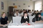 Работа секции 'Проблемы французской лингвистики и межкультурной коммуникации'. Открыть в новом окне [61 Kb]