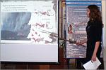 Заседание секции 'Безопасность жизнедеятельности'. Открыть в новом окне [102 Kb]
