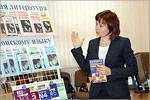 Людмила Докашенко, директор Японского информационного центра ОГУ. Открыть в новом окне [74 Kb]