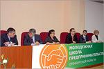 Проект 'Молодежная школа предпринимательства Оренбургской области'. Открыть в новом окне [77 Kb]