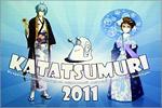 Фестиваль 'Катацумури-2011'. Открыть в новом окне [70 Kb]