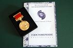 Награды от Федерации космонавтики России. Открыть в новом окне [47 Kb]