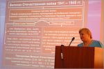 Конференция к 70-летию начала ВОВ. Открыть в новом окне [85 Kb]