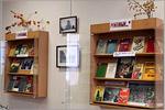 Книжная выставка 'Сороковые, роковые…'. Открыть в новом окне [75 Kb]