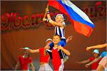 'Жемчужинка' в Казахстане. Открыть в новом окне [61 Kb]