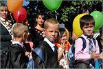 Акция 'Соберем ребенка в школу'. Открыть в новом окне [76 Kb]