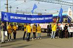 Встреча почетных гостей на железнодорожном вокзале Оренбурга. Открыть в новом окне [78Kb]