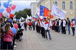 Торжественное шествие. Открыть в новом окне [78 Kb]