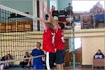 Соревнования по волейболу. Открыть в новом окне [79 Kb]