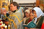 Молебен в честь Табынской иконы Божией Матери. Открыть в новом окне [90 Kb]