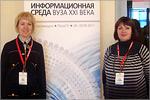 Ирина Болодурина и Татьяна Волкова. Открыть в новом окне [76 Kb]