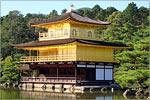 Кинкакудзи. Золотой павильон, г.Киото. Открыть в новом окне [79 Kb]