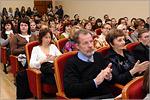 Конференция 'Дизайн в пространстве национальной культуры'. Открыть в новом окне [90 Kb]