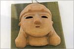 Выставка японского искусства. Открыть в новом окне [51Kb]