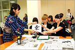 Мастер-класс по японской каллиграфии. Открыть в новом окне [90 Kb]