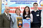 Областной смотр-конкурс 'Молодежный профлидер— 2011'. Открыть в новом окне [76 Kb]