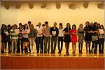 Посвящение в студенты на ФГСН. Открыть в новом окне [66 Kb]