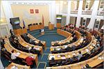 Пленарное заседание Общественной палаты Оренбургской области. Открыть в новом окне [93 Kb]