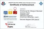 Сертификат. Открыть в новом окне [66 Kb]