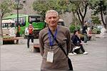Виталий Бердинский, завкафедрой физики конденсированного состояния ОГУ. Открыть в новом окне [75 Kb]