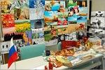Выставка русской культуры в Хиросиме. Открыть в новом окне [72 Kb]