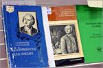 Выставка, посвященная 300-летию со дня рождения М.В.Ломоносова. Открыть в новом окне [79 Kb]