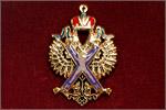 Выставка орденов в музее истории университета. Открыть в новом окне [79 Kb]