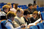 IIIМеждународная научно-практическая конференция 'Биоэлементы'. Открыть в новом окне [82 Kb]
