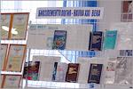 Книжная выставка 'Биоэлементология— наука XXIвека'. Открыть в новом окне [86 Kb]