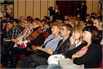 Встреча органов власти и ректоров вузов со студентами. Открыть в новом окне [78 Kb]