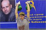 Турнир памяти Михаила Бибикова. Открыть в новом окне [79 Kb]