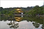 Золотой павильон в Киото. Открыть в новом окне [76 Kb]