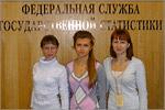 Любовь Морозова, Елена Селезнева, Елена Цветкова. Открыть в новом окне [77 Kb]
