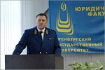 Игорь Ткачев, прокурор Оренбургской области. Открыть в новом окне [57 Kb]