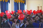 Iмолодежный форум 'Сохраним будущее вместе'. Открыть в новом окне [78 Kb]