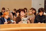 Всероссийская научно-практическая конференция. Открыть в новом окне [78 Kb]