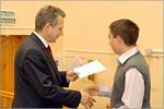 Вручение сертификатов в ОГУ. Открыть в новом окне [68 Kb]