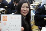 Новогодние открытки из Японии. Открыть в новом окне [64 Kb]