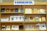 Экспозиция, посвященная жизни и творчеству А.С.Грибоедова. Открыть в новом окне [91 Kb]