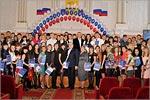 Награждение победителей городского конкурса 'Студент года— 2011'. Открыть в новом окне [68Kb]