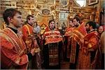 Праздничный молебен в храме-часовне Святой мученицы Татианы. Открыть в новом окне [71 Kb]