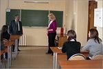 Встреча с учащимися средней школы№39. Открыть в новом окне [53 Kb]